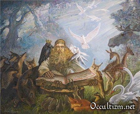 Магические знаки