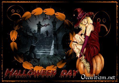 Хэллоуин как провести?