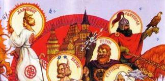 kalendar-staroslavjanskih-prazdnikov-na-fevral-foto