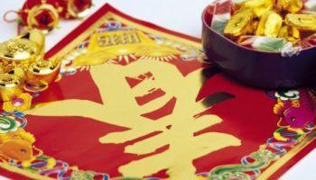 обряды на китайский новый год фото